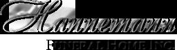 Hannemann Funeral Home, Inc.